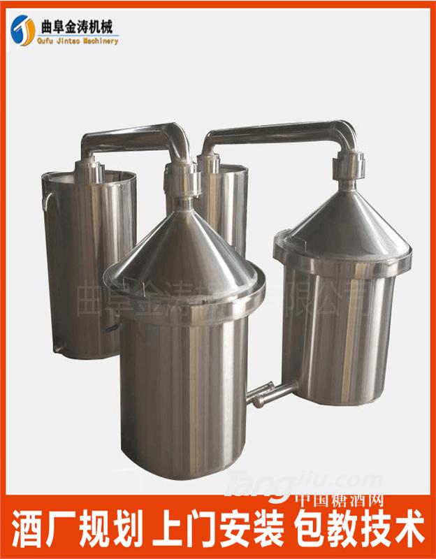 湛江家用酿酒设备价格 白酒烧酒设备 燃气蒸酒器厂家直销