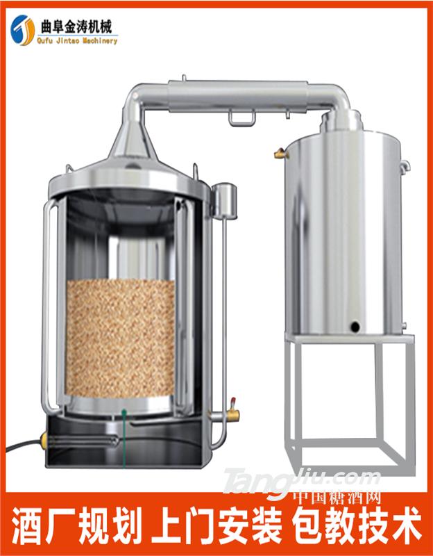广元小投资设备 200斤小型酒厂白酒酿造设备 家庭烤酒蒸酒器出酒快