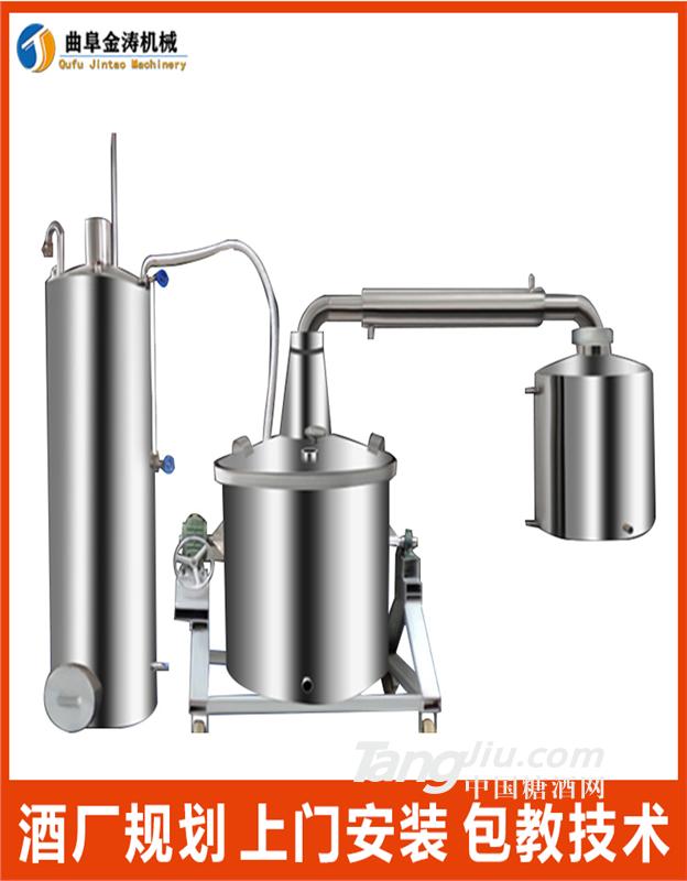 安顺双层锅壁酿酒设备 不锈钢白酒生产设备 白酒蒸酒器价格