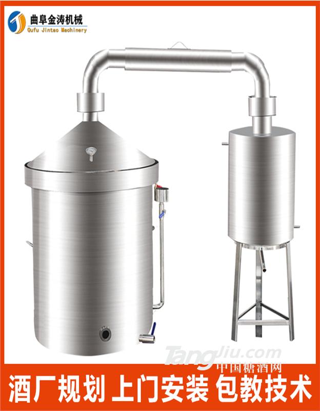 遵义家用发酵酿酒设备 白酒蒸馏设备 多功能蒸酒器参数