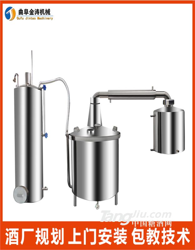攀枝花304不锈钢酿酒设备 酒厂蒸酒器 固态发酵蒸馏设备厂家直销