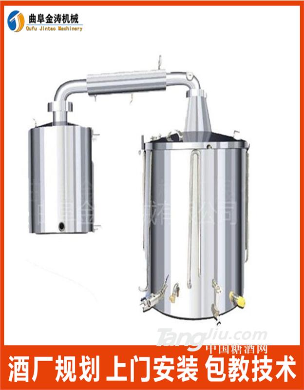 宜宾家用小型烧酒设备 不锈钢制酒设备 白酒酿酒机价格