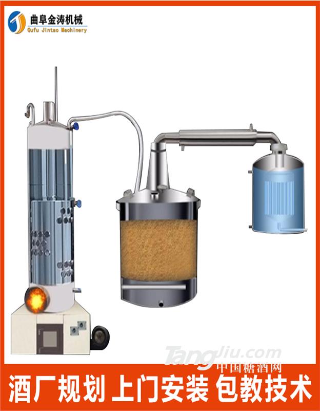 乐山大型酿酒设备 不锈钢白酒蒸酒器 300斤烧酒烤酒设备厂家