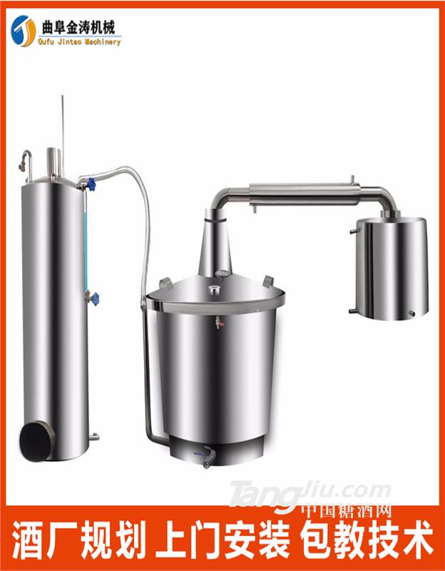 玉溪大型蒸馏锅酿酒设备  200斤不锈钢酿酒设备 煮酒器价格