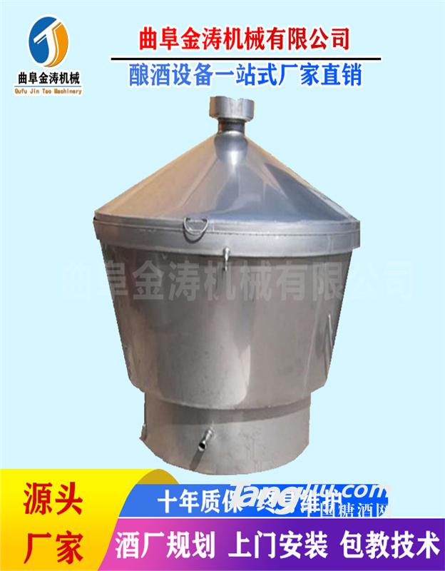 金涛多功能酿酒机 不锈钢酿酒设备 白酒蒸馏设备质优价廉