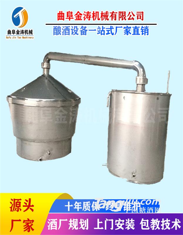 家用酿酒器 小型酿酒设备 多功能制酒设备包教技术