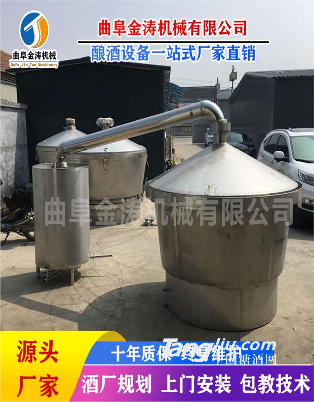 金涛白酒酿酒设备 蒸酒机厂家 小型烤酒烧酒设备可定制