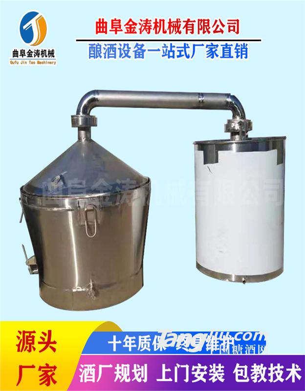 金涛白酒固态蒸酒设备 大型烤酒设备 酒厂酿酒机价格
