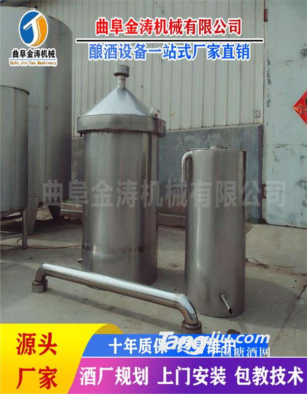 金涛酒厂酿酒设备 大型多功能制酒设备 燃气蒸酒器包教包会