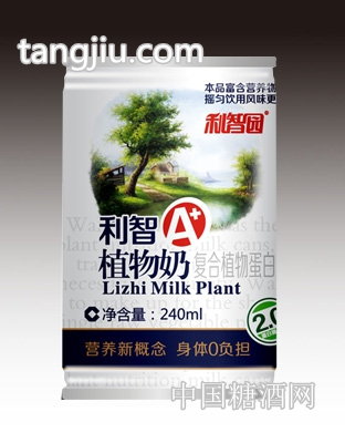 A加植物奶包装定240ml-罐子