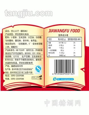 空心公子(番茄味)营养成分