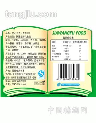 空心公子(香葱味)营养成分