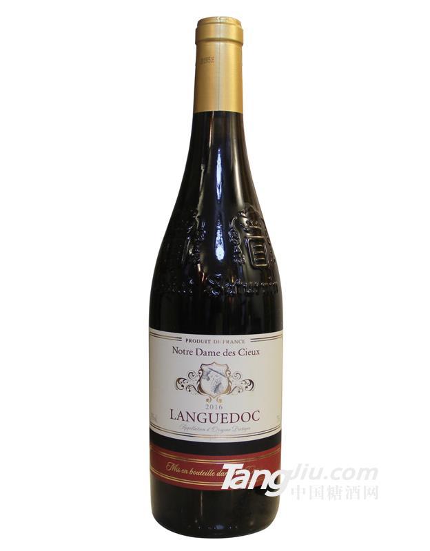 希罗圣母干红葡萄酒