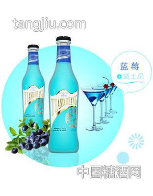 荣事达蓝莓威士忌鸡尾酒.