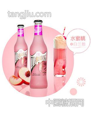 荣事达.水蜜桃白兰地鸡尾酒