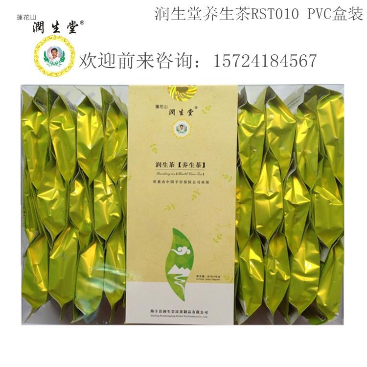 润生堂润生茶PVC盒装