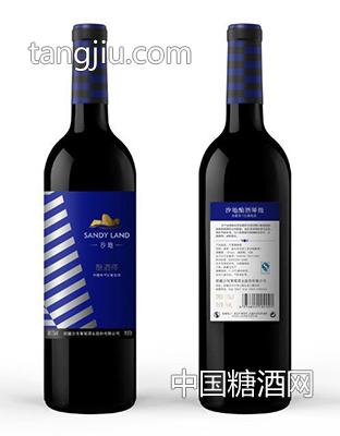 沙地系列-酿酒师干红葡萄酒