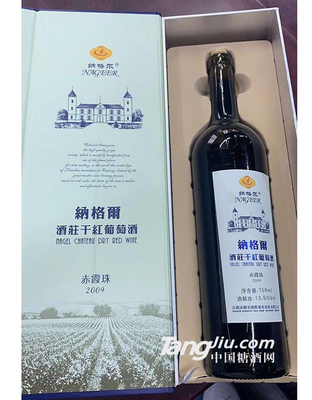 纳格尔酒庄干红葡萄酒750ml