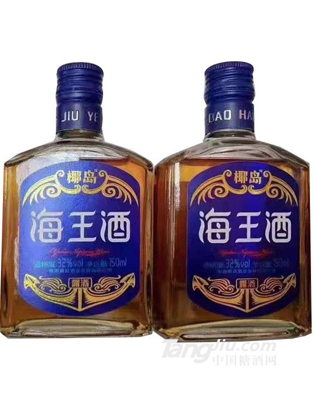 32°椰岛海王酒150ml