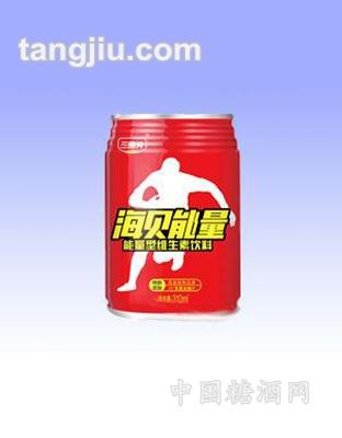 三海贝海贝能量能量型维生素饮料(红)310ml