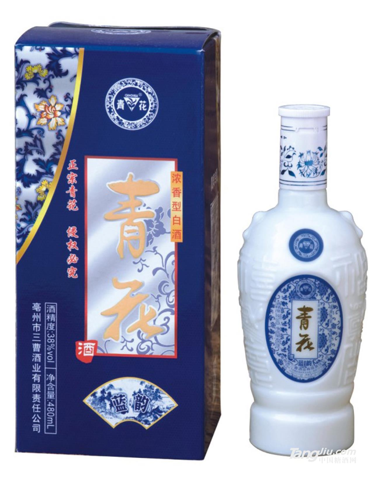 青花蓝韵酒