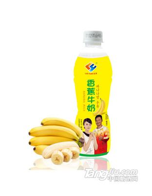 香蕉牛奶500ml