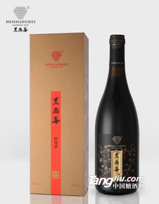 黑尚莓树莓酒和颂