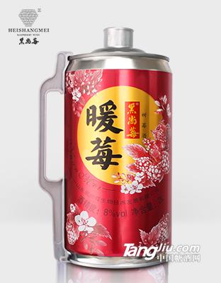 黑尚莓·暖莓树莓酒2L