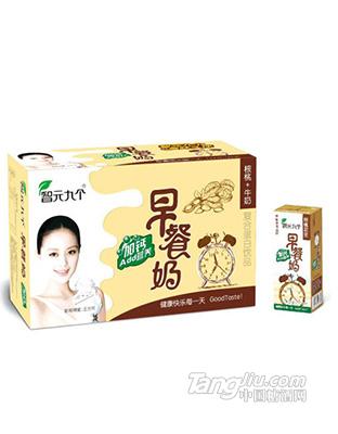 智元九个-早餐奶250ml