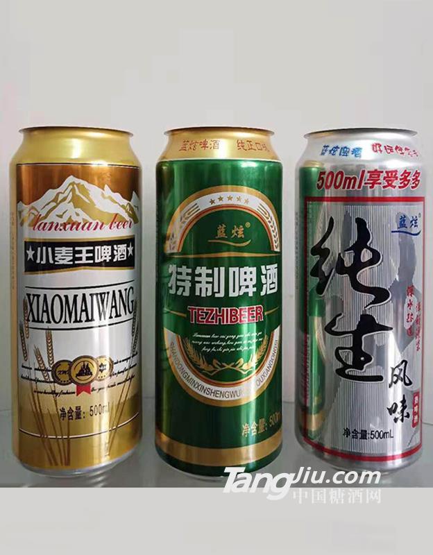大罐啤酒500ml