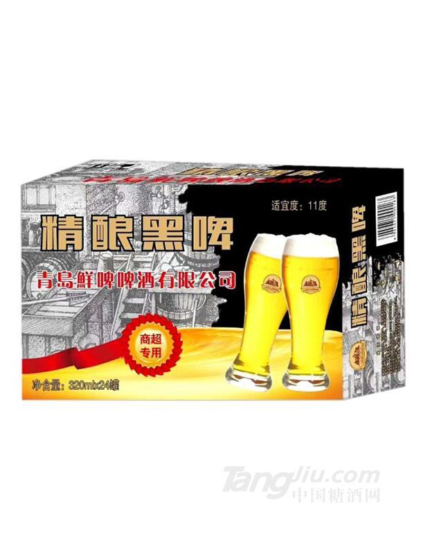 11°青岛鲜啤精酿黑啤320ml