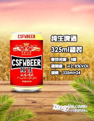 纯生易拉罐啤酒325ml