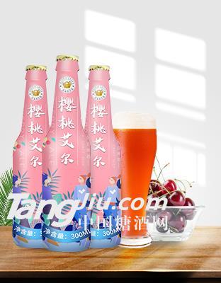 樱桃小瓶精酿