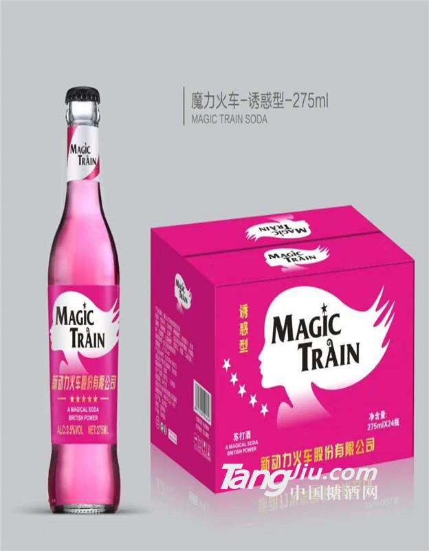 新动力火车苏打酒