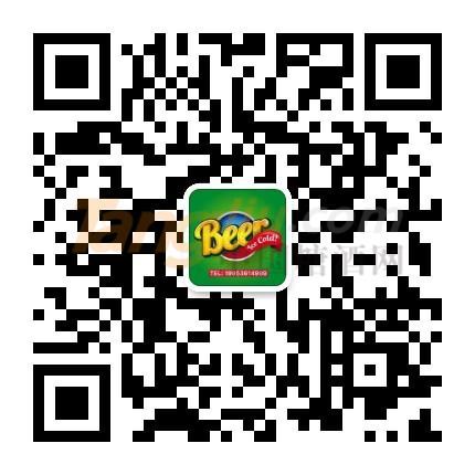 WeChat 圖片_20200814173328.jpg