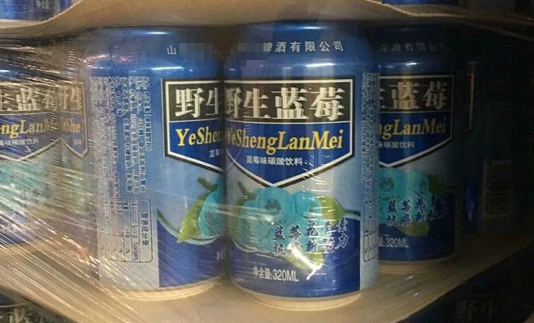 野生蓝莓易拉罐果啤
