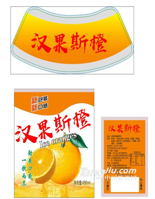 汉果斯橙菠萝果啤
