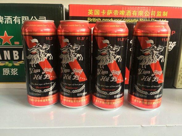 500ml听装原浆黑啤易拉罐啤酒