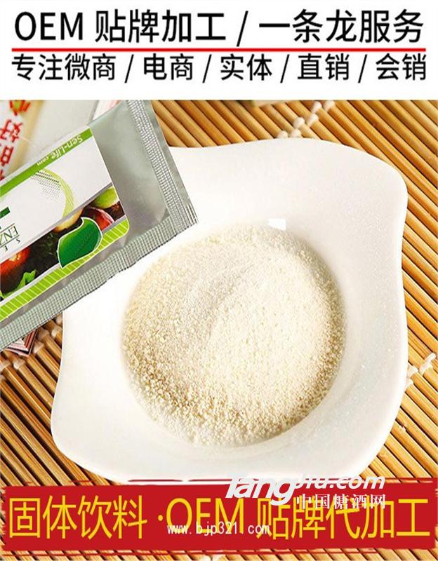 低聚木糖益生菌固体饮料OEM贴牌调节血糖血脂粉代加工