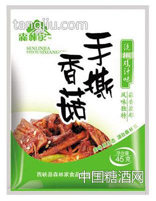 森林家手撕香菇泡椒鸡汁味老包装45g