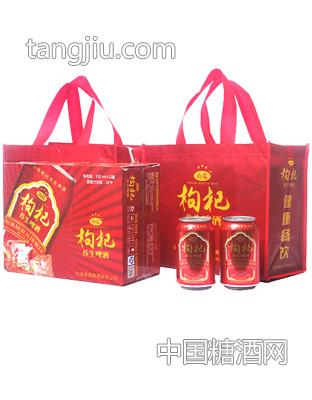 山晨枸杞养生啤酒易拉罐(红罐)礼盒