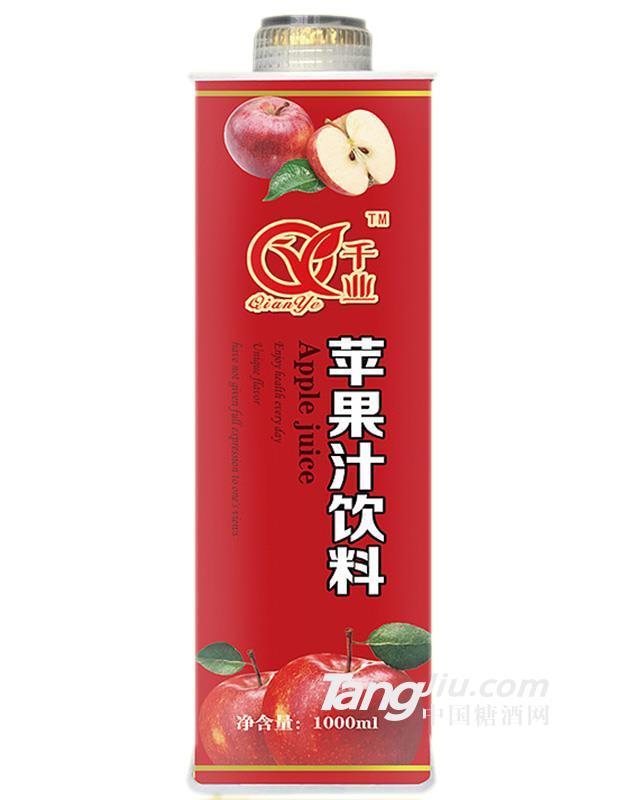 甘之泉苹果汁饮料
