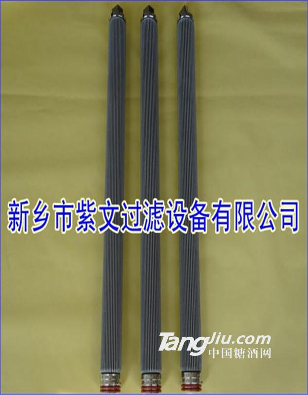 不锈钢折叠烧结毡滤芯