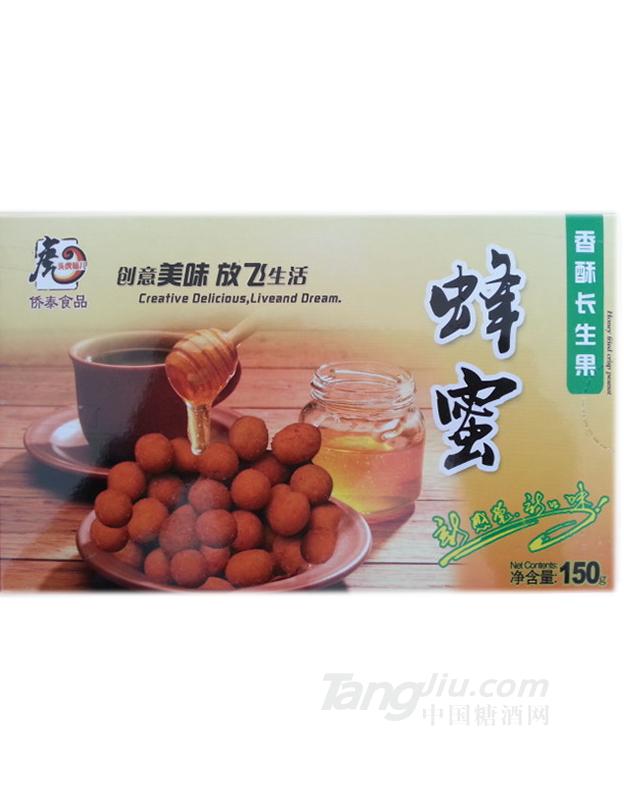 侨泰蜂蜜香酥花生果150g