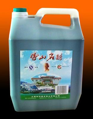 傅山名醋  净含量:4900ml
