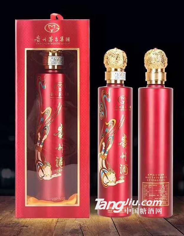 52°贵州酒VIPN.50-500ml