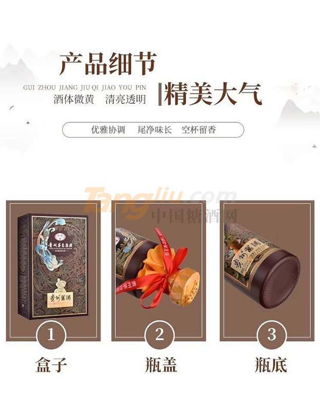 产品详情-(2).jpg