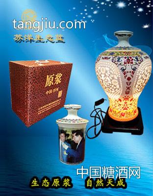 中国·洋河原浆酒