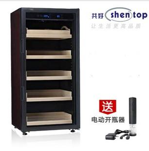 北京共好 恒温恒湿压缩机雪茄柜1000支 STH-D5(湿度可
