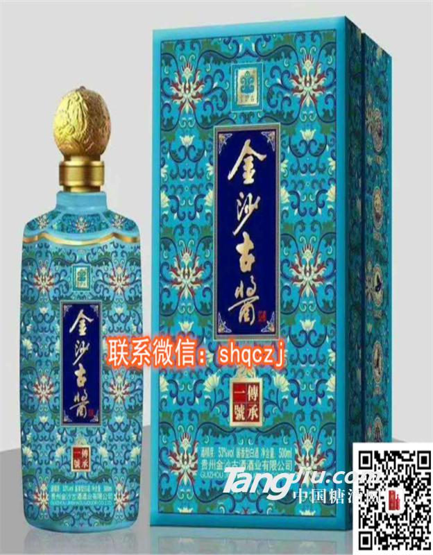 金沙古酱传承一号全国招商